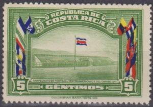Costa Rica #201 MNH F-VF  (A7949)