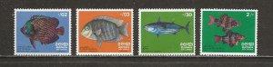 Sri Lanka Scott catalog # 473-476 Mint NH