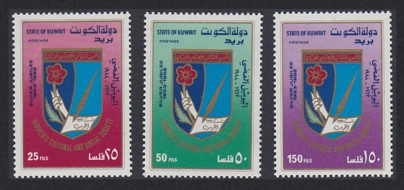 Kuwait Women's Cultural and Social Society 3v SG#1151-1153 SC#1058-1060