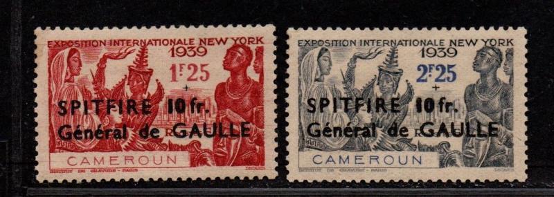 $Cameroun Sc#B14-15 M/H/VF, complete set, Cv. $240