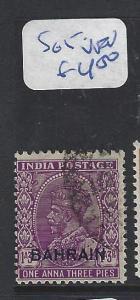 BAHRAIN (P2702B) ON INDIA 1A  3P  SG 5  VFU
