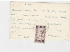 middle east 1949 stamps postcard ref 12867