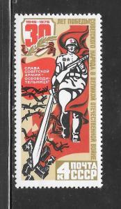 Russia #4319 MNH Single