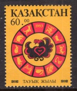 Kazakhstan 36 MNH VF