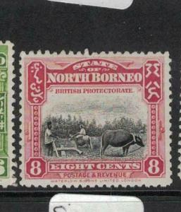 North Borneo SG 283 MOG (1duy)