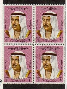 Kuwait 473B Used Block of four