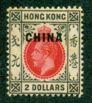 Great Britain Offices in China #13  Mint H  Scott $