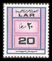 Libya 462 Mint VF NH