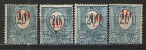 Germany - Upper Silesia 1920 Sc# 12,a,b,& c MH/HR VG/F - All surcharge variants