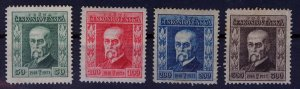Czechoslovakia,1923, Jubilee-5th anniversary of Czech, complete line,Pofis 178-9