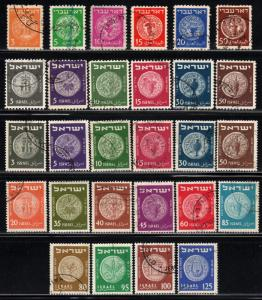 Israel ~ Lot of 28 Different Coin Stamps ~ 1940's/50's ~ Used, MX ~ cv 5.60
