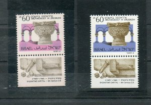 Israel Scott #1015 Archaeology Tab With Major Color Error MNH!!
