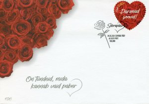 Estonia Greetings Stamps 2021 FDC Valentine's Day Hearts 1v S/A Set