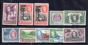 British Honduras KGVI 1938 mint VLHM set to 50 SG150-158 WS11932