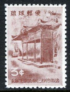 Ryukyu 90, MNH. White Silver Temple, 1961
