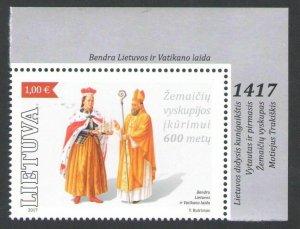 2017 Lithuania, Lietuva-Vatican 600° Samogitia Emis.congiunta / Joint Issue MNH.