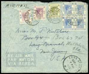 EDW1949SELL : HONG KONG 1938 Air Mail cover to USA.
