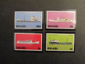 Malawi #251-54 Mint Never Hinged - I Combine Shipping (7DF9)