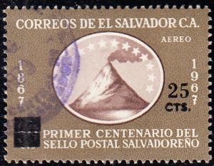El Salvador #C320    Used