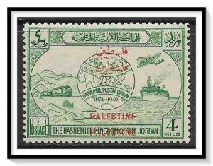 Jordan #N19 (v) Occupation Palestine Double Overprint MNH