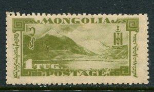 Mongolia #71 mint