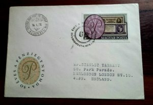 """RARE HUNGARY 1976 BANK NOTES ON STAMPS """"100"""" NUMBERED COVER POSTALY USED TO UK U"""