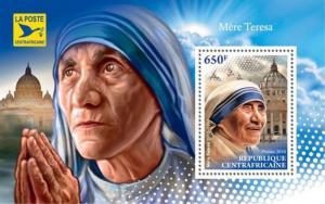 Central Africa 2018 Mother Teresa Smaller Stamp Souvenir Sheet CA18710b-sm