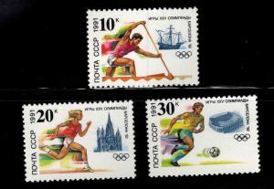 Russia Scott 6023-6025 MNH** 1992 Summer Olympic stamp set
