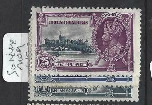 BRITISH  HONDURAS   (PP2903B)     KGV SILVER JUBILEE  SG  144-6    MOG