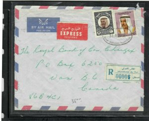 KUWAIT COVER (P0306B) 1971 80F+250F REG EXPRESS A/M TO CANADA