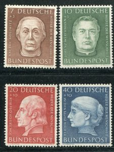 Germany #B338-41   Mint VF  - Lakeshore Philatelics
