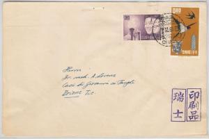 CHINA TAIWAN --  POSTAL HISTORY:  COVER to SWITZERLAND Ticino 1963