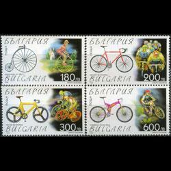 BULGARIA 1999 - Scott# 4079-82 Bicycles Set of 4 NH
