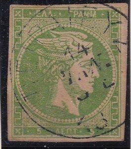 1875-80 Greece/ Greece, N° 43C 5 Lepta Used Signed Raybaudi