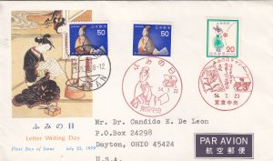 1979, Japan: Letter Writing Day, FDC (S18772)