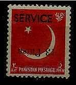 Pakistan O73 MNH , inverted ovpt.