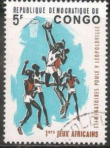 Congo Stamp - Scott #528/A111 5fr Blk, Grnsh Bl & Ocher Canc/LH 1965