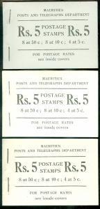 MAURITIUS : 1953-55. SG #SB1-3. 3 Cplt Bklts. All PO Fresh & VF, MNH. Cat £290.