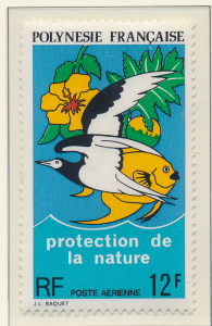 French Polynesia Stamp Scott #C-105, Mint Hinged - Free U.S. Shipping, Free W...