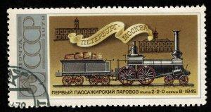 Locomotive, 3 kop (T-7029)
