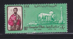 Egypt C120 Set MNH St Mark