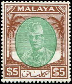 Malaya - Kelantan SC# 64 SG# 81 Sultan Ibrahim $5.00 MVLH