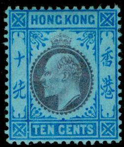 HONG KONG SG67, 10c purple & blue/blue, M MINT. Cat £70. WMK CA.