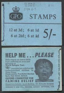 H40 September 1959 5/- Booklet 1/2d Cyl E11 no dot