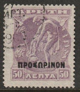 Crete 1900 Sc 60 used