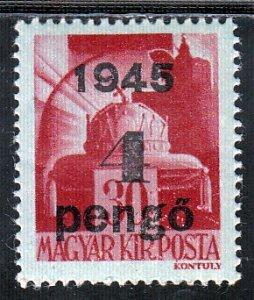 Hungary, Sc 669, MH, 1945, Overprint, Fault: Pencil mark on back