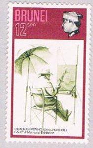 Brunei Churchill 12 - wysiwyg (AP105320)