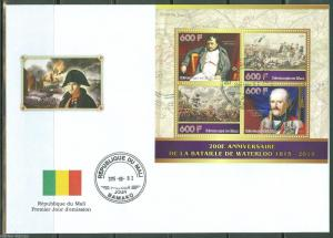 MALI 2015 200th ANNIVERSARY BATTLE OF WATERLOO NAPOLEON SHEET FDC