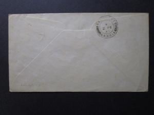 Belgian Congo 1941 First Flight Cover to USA / Gambia Back Stamp - Z7579