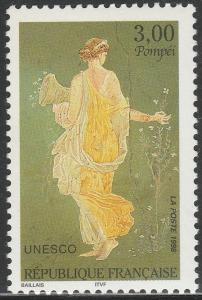 FRANCE-UNESCO 2O49 POMPEI FIGURE. MINT, NH. VF. (1)
